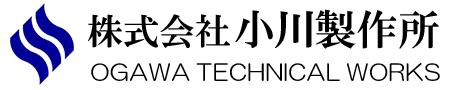 株式会社小川製作所 東京都葛飾区 医療・半導体・航空宇宙 溶接・研磨・精密加工