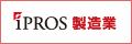 IPROS ロゴ
